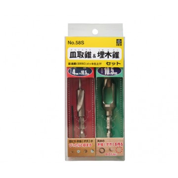 STAR-M NO. 58S COUNTERSINK AND PLUG CUTTER SET
